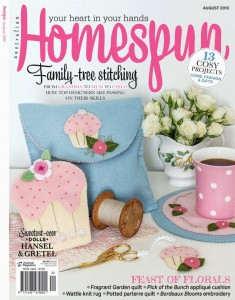 HSP1408_cover